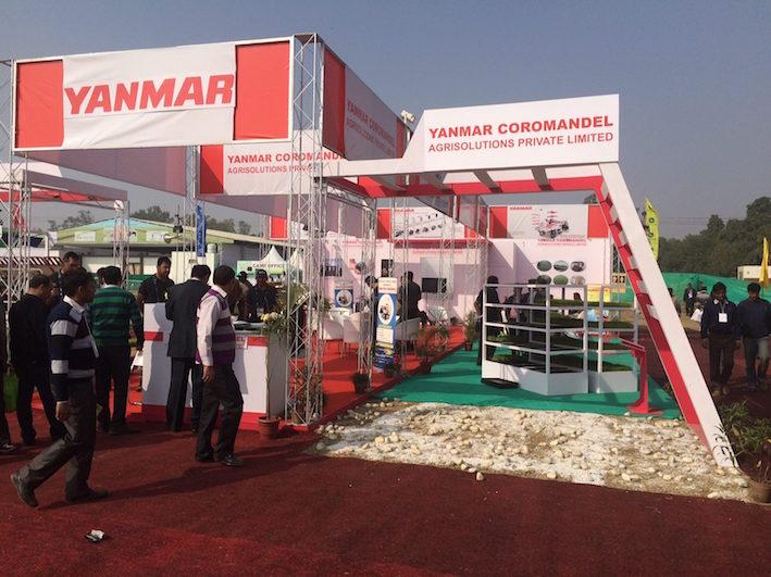 Eima Agrimach India 2017, a New Delhi da 7 al 9 dicembre