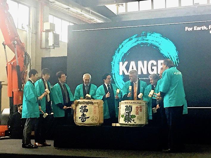 Kubota: inaugurata la nuova sede della filiale italiana